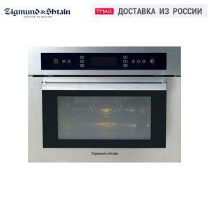 Oven Zigmund & Shtain EN 102.112 S Home Appliances Major Built-in electric духовка электрическая духовой шкаф встраиваемый