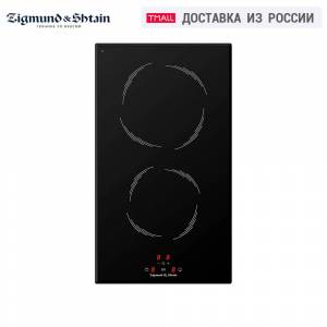 Built-in Hobs Zigmund&Shtain CIS 030.30 BX Home Appliances cooking panel Induction hob cookers panel cooktop cooker unit surface
