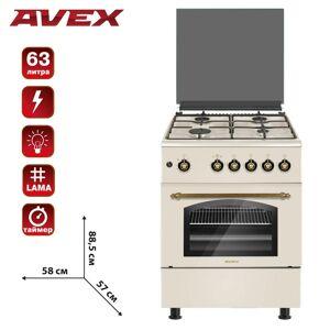 Gas cooker AVEX FG 601 Y freestanding retro gas stove hob for home kitchen appliances range