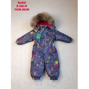 Winter overalls for children with a hood raskid R-56 #1