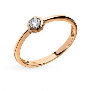 Gold ring with diamond sunlight sample 585