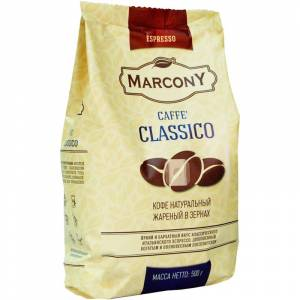 Coffee beans marcony Classic 500g.