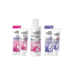 """Cosmetic set of facial care products """"effect of salon procedures"""" (peeling 105 ml, cream 50 ml, filler 30 ml)"""