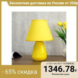 Table lamp 37518/1 1x40W E14 yellow 17x17x27.5 cm 4734837