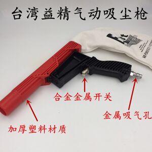 Pneumatic Vacuum Gun, Tire Polishing Vacuum Gun, Dust Gun, Special Vacuum Cleaner Tool for Tire Repair