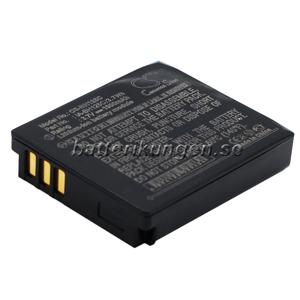 Samsung Batteri till Samsung som ersätter IA-BH125C