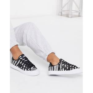 New Balance – Pro Court Vulc – Zebramönstrade sneakers-Vit