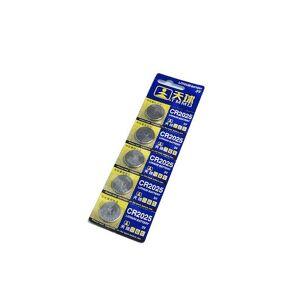 Tech of sweden Litiumbatteri Knappcell Batteri CR2025 5-Pack