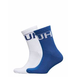 HUGO 2p Qs Rib Logo Cc Underwear Socks Regular Socks Multi/mönstrad HUGO