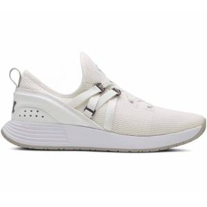 Under Armour Breathe Trainer Damen Träningsskor grau - EU 42,5 - US 10,5