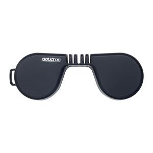 Opticron Okularskydd 40mm (31076)