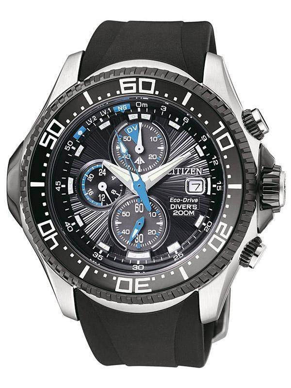 Citizen Promaster Eco-Drive Divers 200M BJ2111-08E