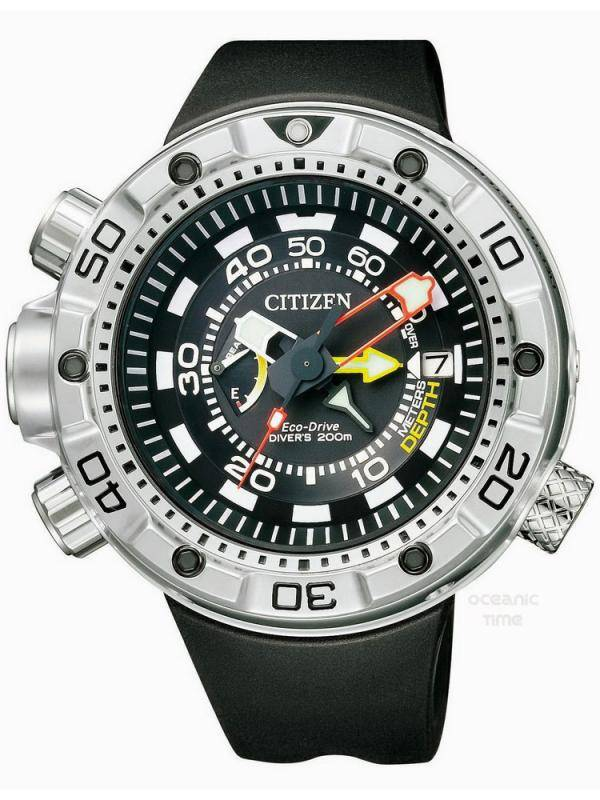 Citizen Eco-Drive BN2021-03E