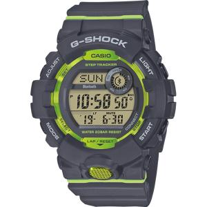 Casio GBD-800-8ER