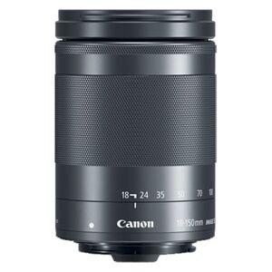 Canon EF-M 18-150/3,5-6,3 IS STM svart (till EOS M)