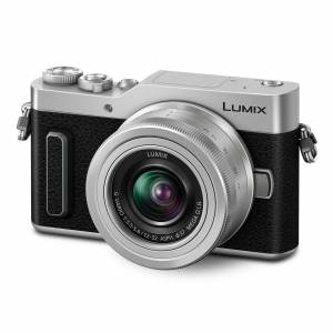 Panasonic Lumix DMC-GX880 kamerahus silver + G Vario 12-32/3,5-5,6 O.I.S