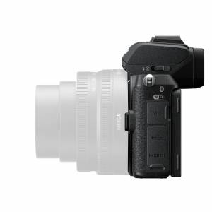 Nikon Z50 kamerahus + Z DX 16-50/3,5-6,3 VR + Z DX 50-250/4,5-6,3 VR