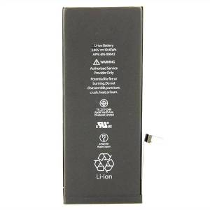 Apple iPhone 6S Plus batteri - Högsta kvalité