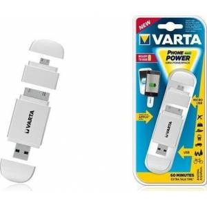 Varta Mini Powerpack 2 Adaptors White