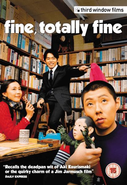 Third Window Films Fine, Totally Fine