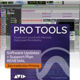 Avid Upgrade & Support Plan Verlängerung für Pro Tools EDU Institute