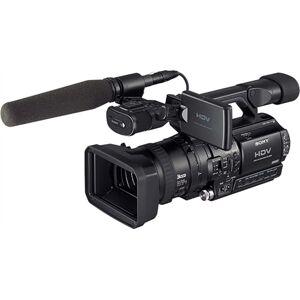 Sony HVR-Z1E Pro, B