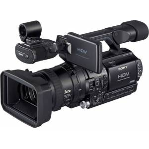 Sony HVR-Z1U, B