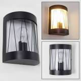 hofstein TORSA outdoor wall light black, 1-light source - modern - outdoors - Expected delivery time: 2-3 weeks