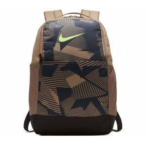 Nike Brasilia Backpack OS