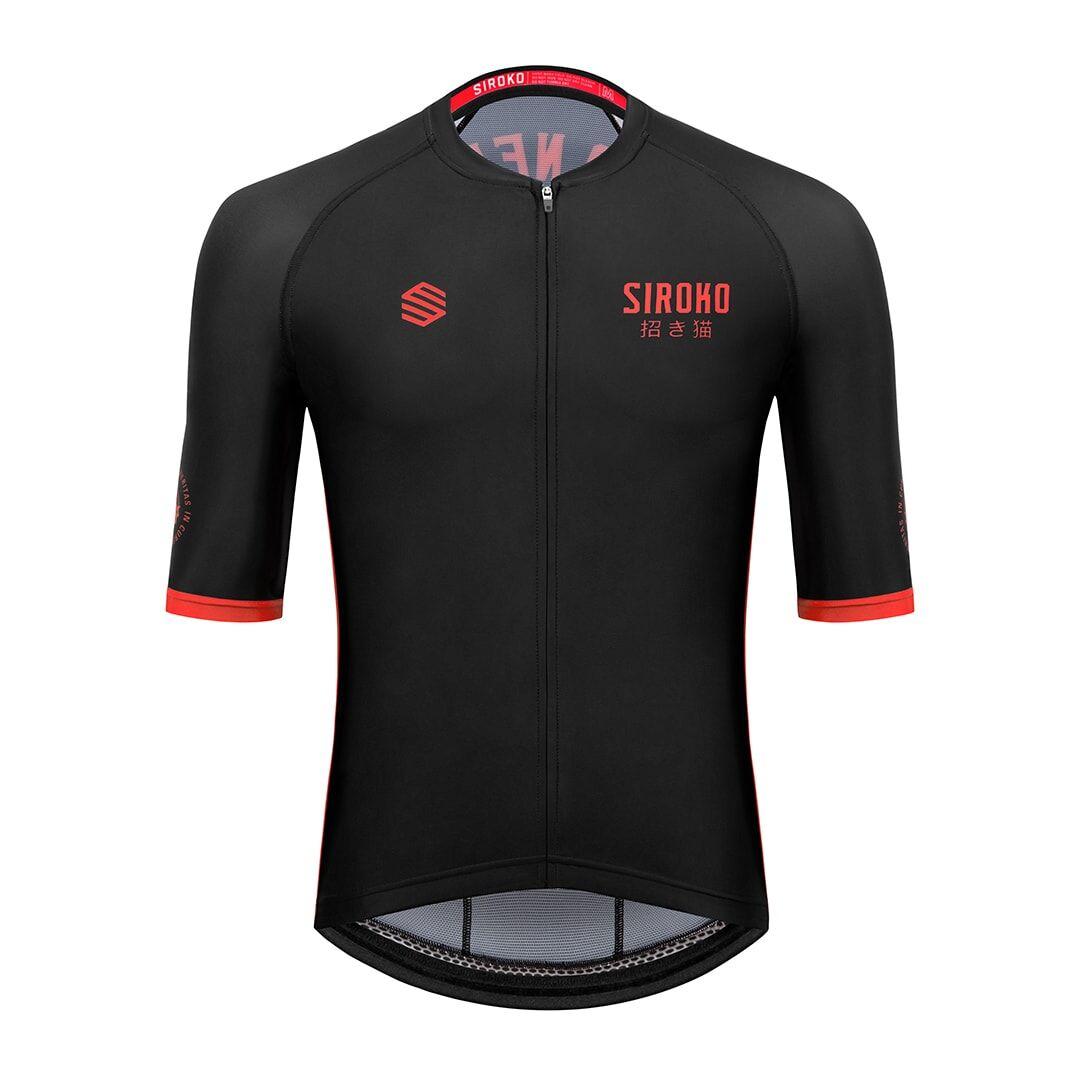 SIROKO -65% Cycling Jerseys Siroko M2 Mad Nekos