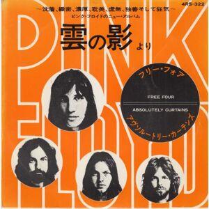 """Pink Floyd Free Four 1972 Japanese 7"""" vinyl 4RS-322"""