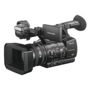Sony HXR-NX5R Full-HD Camcorder