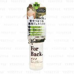 Pelican Soap - For Back Body Lotion 100ml Herbal Citrus