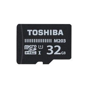 M203-32GB 4K Ready Class 10 MicroSD Card