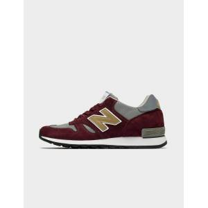 New Balance Men's New Balance 670 'Made in UK' Trainers Red/Gold, Red/Gold  - Red/Gold - Size: 8