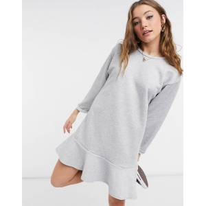 New Look drop hem sweat dress in grey  - Grey - Size: 18