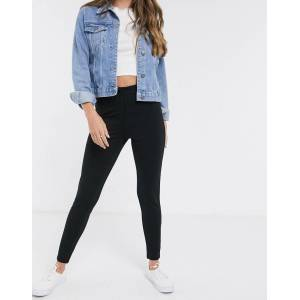 Pieces Klara high waisted skinny jegging jeans-Black  - Black - Size: Extra Small