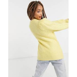 Pieces knitted jumper with rib detail in yellow  - Yellow - Size: Medium