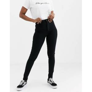 Pieces skinny jeans with high waist in black  - Black - Size: Large