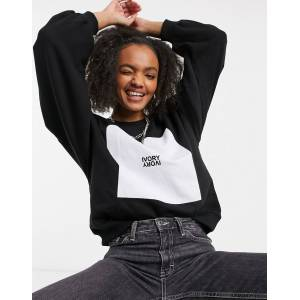 Pieces sweat with motif in black  - Black - Size: Extra Small