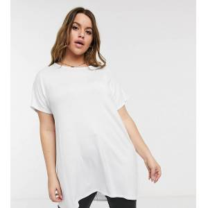 Yours t-shirt in white  - White - Size: 18