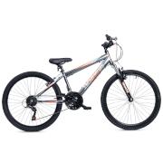 Insync Terminator FS 24  Wheel Boys Bicycle - 13