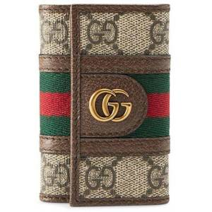 Gucci Ophidia GG Keychain - Brown - Gucci Wallets