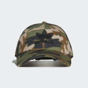 adidas Camo Baseball Cap Camo Baseball Cap  - Hemp / Black [Unisex]