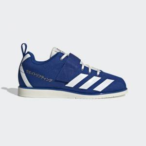adidas Powerlift 4 Shoes Powerlift 4 Shoes  - Collegiate Royal / Off White / Gold Metallic [Women]