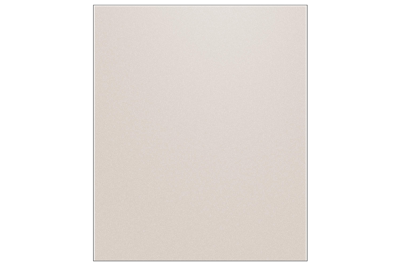 Samsung Bespoke Metal Bottom Panel for 1.85m Fridge freezer in Cotta Beige (RA-B23EBBCEGG)