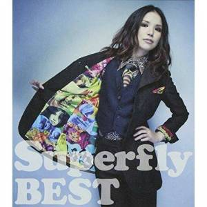 Unknown Superfly - Superfly Best (CD+DVD+DIGIPACK) [Japan CD] WPCL-11605 - Brand New