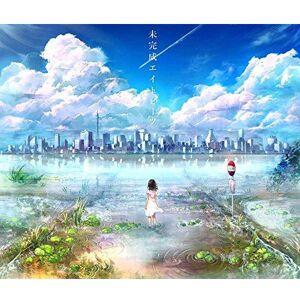 Unknown Orangestar - Mikansei Eight Beats [Japan CD] SCGA-30 - Brand New