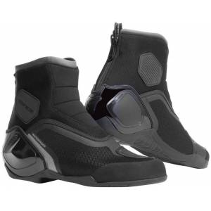 Dainese Dinamica D-WP Motorcycle Shoes  - Black Grey - Size: 44