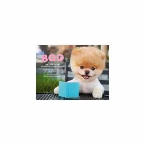 Unbranded Boo